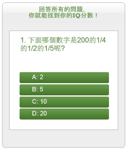 2009-11-15 下午 04-39-49.jpg