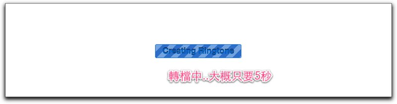 Google 瀏覽器ScreenSnapz005.jpg