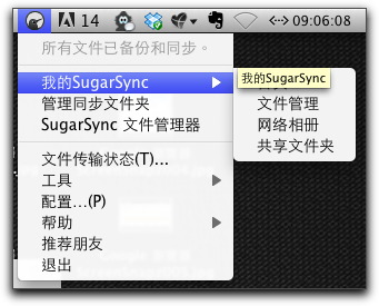 Google 瀏覽器ScreenSnapz008.jpg