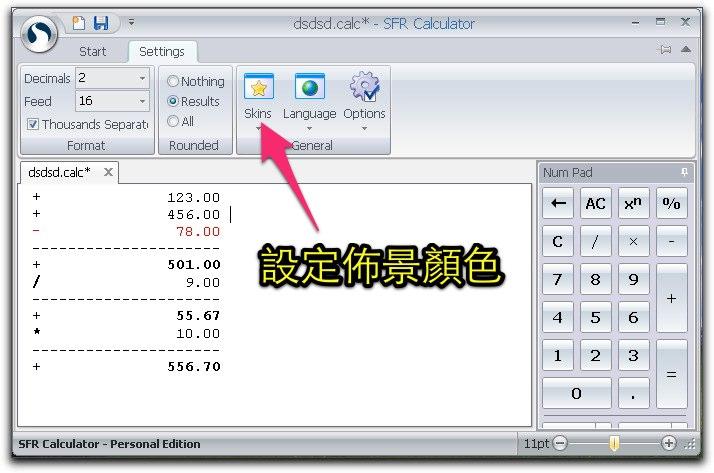 Parallels DesktopScreenSnapz006.jpg