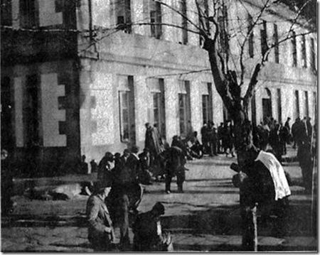 56-f-Vellos_fronte_pavillon San Simón