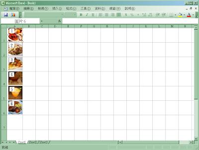 Excel 滑鼠拖移及縮放鎖定