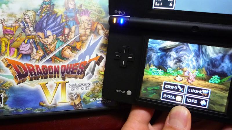 Dragon Quest VI DS ドラゴンクエスト ドラクエ DQ6