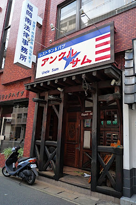 Bar americano donde no se habla inglés アメリカのお店だけど英語は喋れない This place is American but we do not speak English