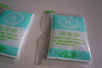 refiregerante 保冷剤 ice pack cool pack アイスパック クールパック Mikel ミケル