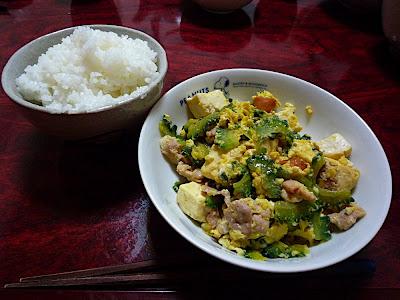 ゴーヤー チャンプルー champloo goya  Okinawa revuelto scrambled 沖縄