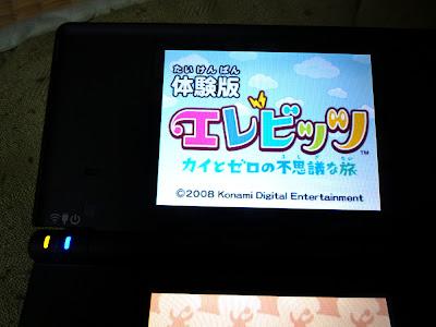 Elebits, DS, Konami, エレビッツ, Kai, Zero, カイ, ゼロ