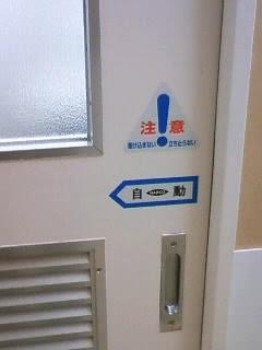 WC toilet トイレ servicio aseo trabajadores restaurante empleados 関係者 従業員 staff スタッフ auto automatic automático 自動 手洗い 洗面台 lavabo washbasin