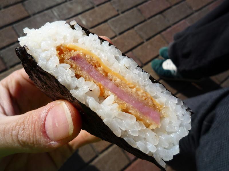 sandwich, sushi, 寿司, 鮨, サンド, サンドイッチ, parque, 公園, park