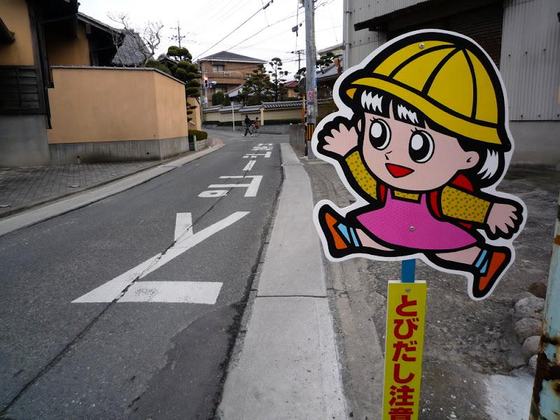 caution, 道路, precaución, señal, sign, traffic, tráfico, 標識, 注意, 交通, niños, 子供, children
