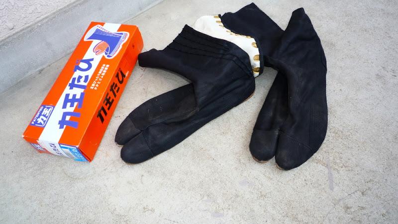 地下足袋, たび, toe, dedo gordo, pulgar, 親指, 現場, 作業, 作業服, obra, trabajo, faena, work, duty, 力王, Rikio, working boots, botas de obra