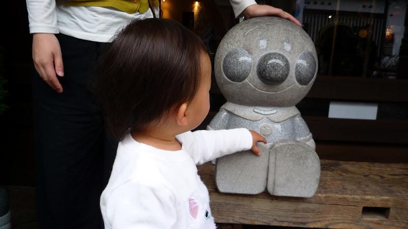 Yamaguchi, 山口, Hofu, 防府, niños, 子供, children, 姪, sobrina, niece, Golden Week, GW, ゴールデンウィーク
