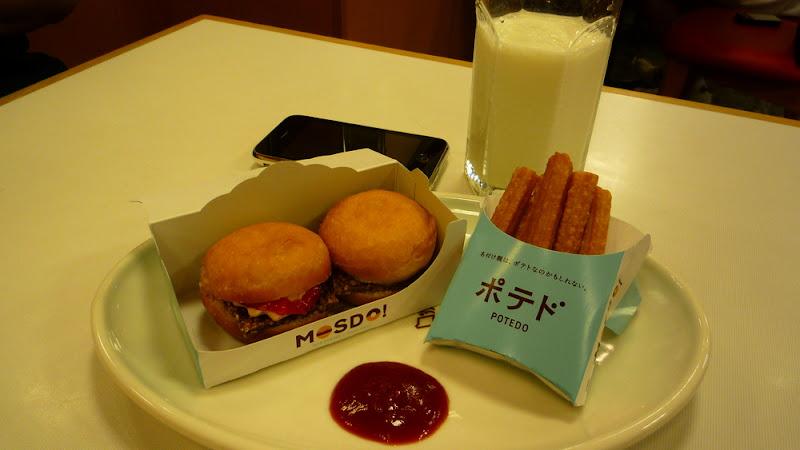 Mosdo, モスド, モスバーガー, ミスド, ミスタードーナツ, Mos Burger, MisDo, Mister Donut, hamburguesa, hamburger, ハンバーガー, ドーナツ, donuts