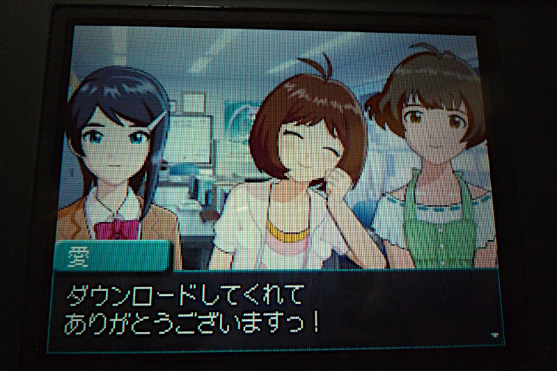 THE iDOLM@STER, Idolmaster, Namco, アイドルマスター, DS, NDS