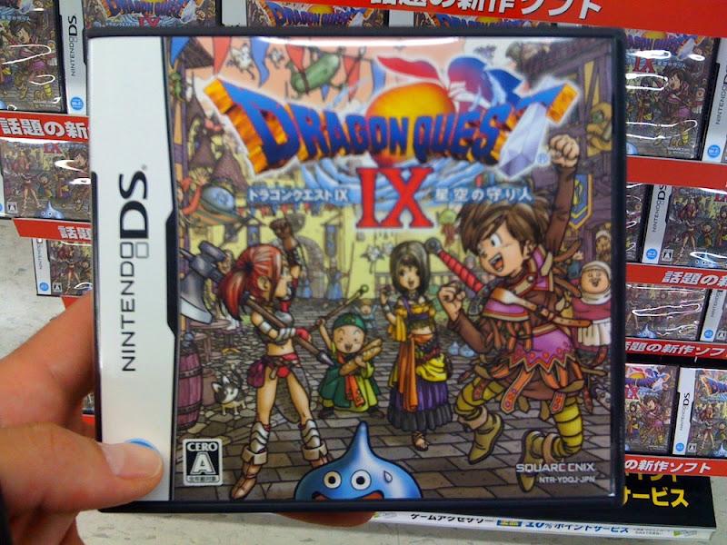 Dragon Quest IX, ドラゴンクエストIX, DQ9, ドラクエ, Magic 2010, M10, マジック2010