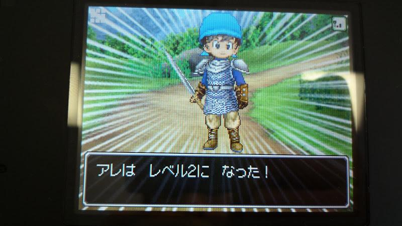 Dragon Quest, ドラゴンクエスト, McDonald's, マックでDS, マック, マクド, マクドナルド, DS