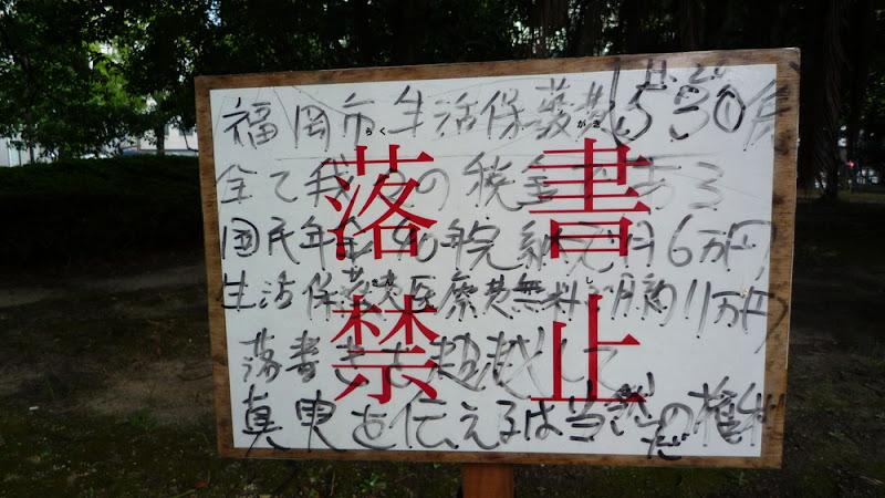 税金, 落書, graffiti, impuestos, taxes