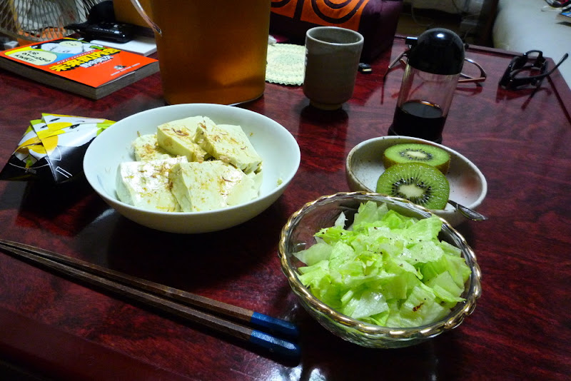 豆腐, 緑, 佐賀, tofu, verde, green