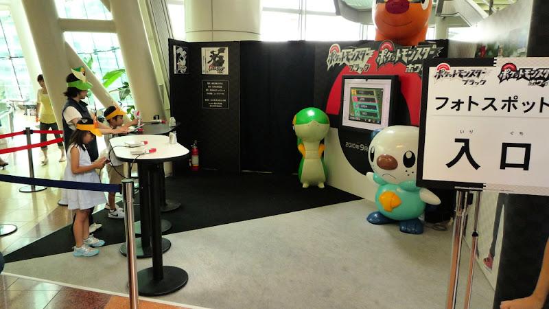 Pokemon Black Withe ポケモン ブラック ホワイト 体験板 demo