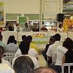 Práticas Sustentáveis » Conferência Estadual do Meio Ambiente - 2005