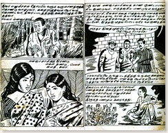 Vasu Comics MM Page 2 & 3
