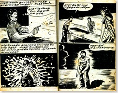 Vasu Comics MM Page 44 & 45