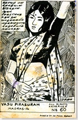 Vasu Comics MM Page 64