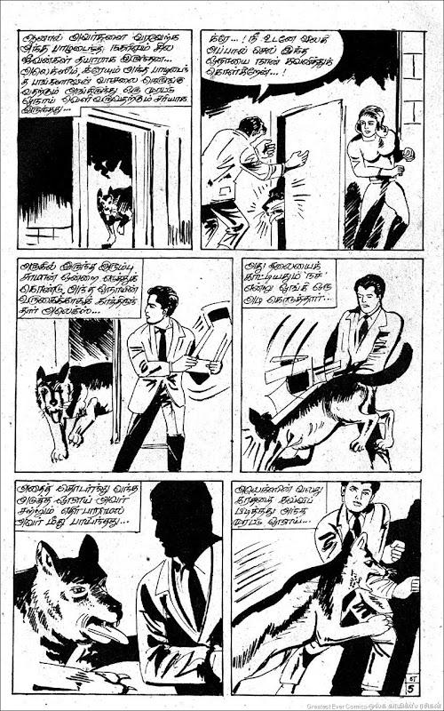 Poovizhi Comics Erindha Manidhan 5th Page