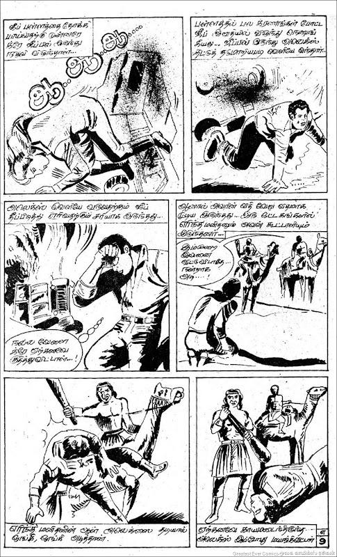 Poovizhi Comics Erindha Manidhan 9th Page