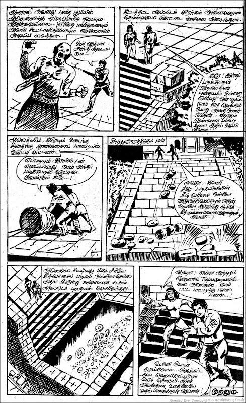 Poovizhi Comics Erindha Manidhan 16th Page
