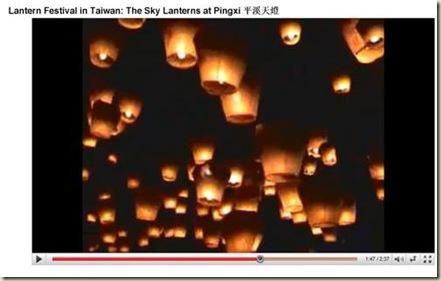 Festival das Lanternas em Taiwan