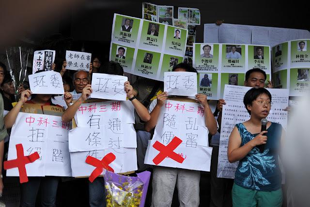 蔡雅瀅表示,司法原應節制行政權。攝影:陳錦桐