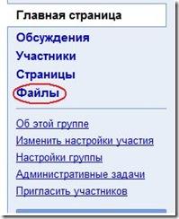 бесплатный хостинг на google