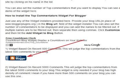 Топ комментаторов блога