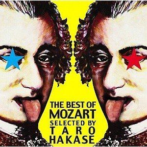 Best Of Mozart Selected=