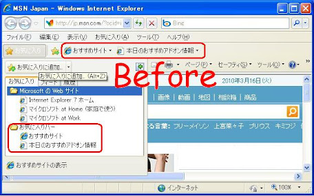 IE Before