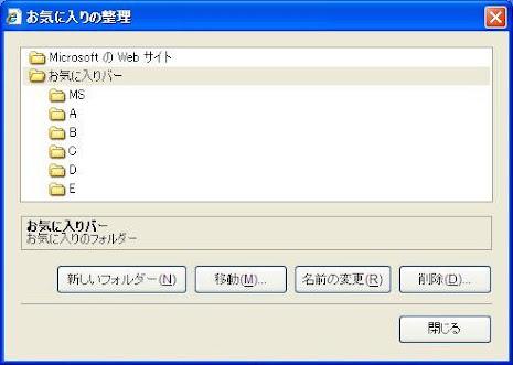 IE8_C.jpg