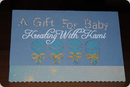 baby shower card 01_15_11