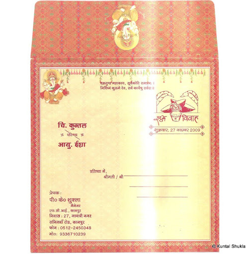 Kittu's Marriage Invitation Card Envelope