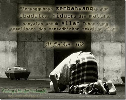 al-anam;162