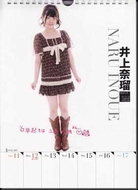 Weekly-Calendar-2009_0005