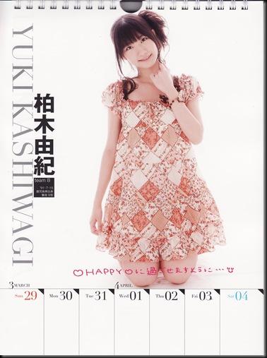 Weekly-Calendar-2009_0016
