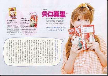 yaguchi_mari_mina_magazine_01