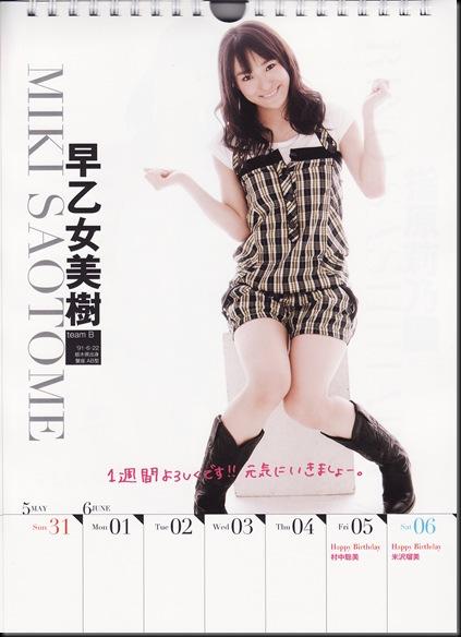 Weekly-Calendar-2009_0025