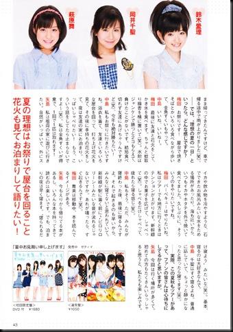 c-ute_yanyan_magazine_06
