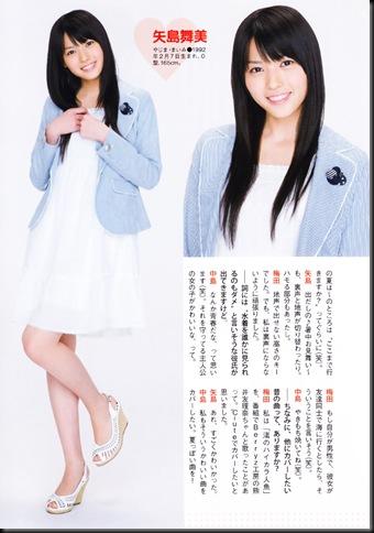 c-ute_yanyan_magazine_08
