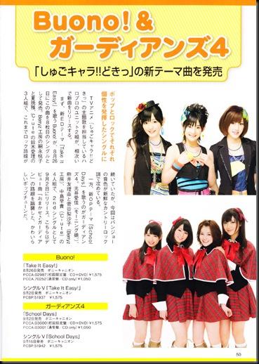 c-ute_yanyan_magazine_04