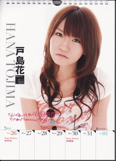 Weekly-Calendar-2009_0033