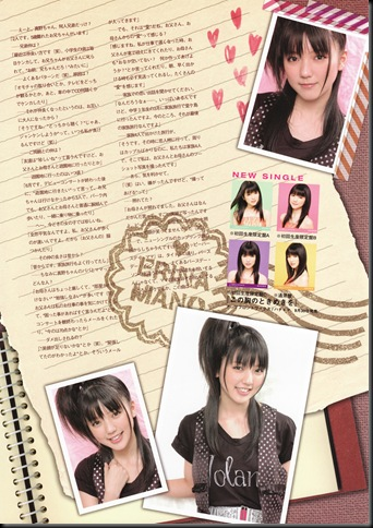 Magazine_Mano_Erina_1364