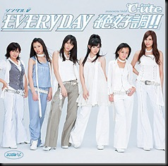 C-ute-EVERYDAY-Zekkouchou-single-V-cover